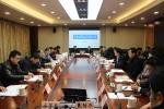 市安委会办公室赴徐汇区调研督查安全生产工作 - 安全生产监督管理局