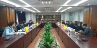 津沪两地侨办交流侨务工作 - 人民政府侨务办