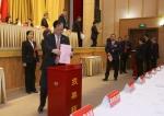 【聚焦党代会】校第十一次党代会第二次全体大会举行 - 华东理工大学