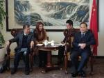 吴星宝会见马来西亚砂拉越州工业与企业部副部长 - 上海商务之窗