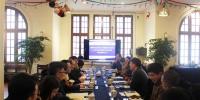【院部来风】校党委副书记刘道平带队到中英国际学院调研指导工作 - 上海理工大学