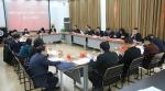 【聚焦党代会】校第十一次党代会各代表团认真开展讨论审议 - 华东理工大学