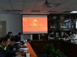 上海财经大学特邀党建组织员会议召开 - 上海财经大学