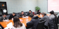 学校召开2018年第一次纪委会 - 上海理工大学