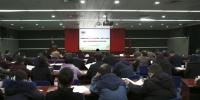 我校召开2017-2018学年第一学期工作总结会暨2017年度校党政领导班子考核述职会 - 上海财经大学