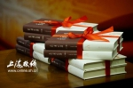 《彭康文集》现场展示 - 上海交通大学