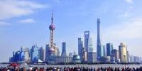 """权威发布丨44个""""水晶天""""、PM2.5首次降至39……图解上海2017年环保数据 - Sh.Eastday.Com"""