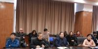 上海市化工职业病防治院召开中层干部述职会议 - 安全生产监督管理局