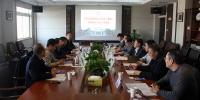 陕西延长石油(集团)有限责任公司一行来校洽谈合作 - 华东理工大学