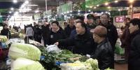 应对冰冻雨雪天气,市商务委及时部署本市市场供应保障 - 上海商务之窗