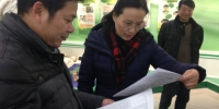 市红十字会领导赴松江区红十字会开展大调研 - 红十字会