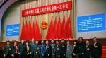 我校市人大代表、政协委员在上海两会积极履职尽责 - 复旦大学