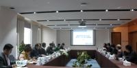 市科委调研组赴上海港湾集团开展调研 - 科学技术委员会