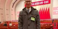 我校学生邹杨、校友陈世强旁听今年市人代会 - 上海电力学院
