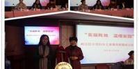 松江区妇联举行区示范妇女之家服务联盟成立仪式 - 上海女性