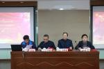 上海市化工职业病防治院召开2017年度总结表彰大会 - 安全生产监督管理局