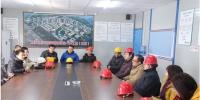 封金章副校长率队开展临港新校区建设工地安全检查 - 上海电力学院