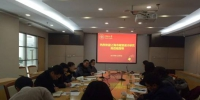 我校与上海城市规划设计研究院对接交流 研讨推进松江大学城双创集聚区建设 - 东华大学