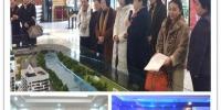 市妇联主席徐枫等一行春节前走访港澳执委 - 上海女性
