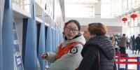 我校志愿者参与上海站春运志愿服务 - 上海海事大学