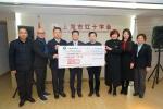 上海台协心系花莲 通过红十字会捐款130万元人民币赈灾 - 红十字会