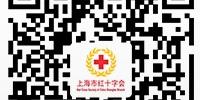 足不出户线上体验红十字的魅力 - 红十字会