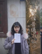 我校连续四年组织开展寒假招生宣传社会实践活动 - 东华大学