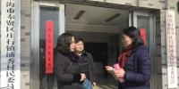 上海市红十字会领导前往庄行镇浦秀村开展城乡帮扶结对走访活动 - 红十字会