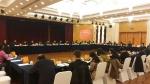 市政府侨办召开2018年上海市侨办系统务虚会 - 人民政府侨务办