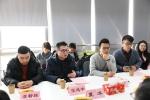 钱旭红与寒假留校学生座谈交流 - 华东师范大学