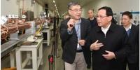 李强书记就加快上海科创中心建设赴张江调研,去了这两个大科学装置 - 科学技术委员会