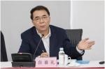 着力提高集中度显示度,院市合作加快推进张江实验室建设 - 科学技术委员会