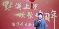 """学校举办""""福满校园温暖上理""""新春慰问活动 - 上海理工大学"""