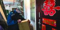 除夕烟花少了空气质量好了 上海外环内未清扫出烟花爆竹垃圾 - Sh.Eastday.Com