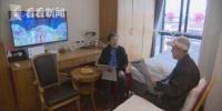 杨浦区多家养老机构推出春节短期照料服务 - 上海女性