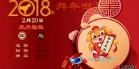 """满足返程大客流出行 上海地铁1、2、3、4号线今起加开""""多头班车"""" - Sh.Eastday.Com"""