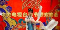 蛰伏十年一鸣惊人 越剧新秀李旭丹春晚归来话红楼 - 上海女性