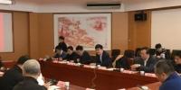 上海市预防医学会公共卫生管理专委会年会在复旦召开 - 复旦大学