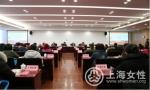 """上海慈善基金会·瀛通慈善基金""""关爱妇女儿童专项基金""""成立暨签约仪式举行 - 上海女性"""