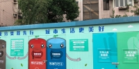 垃圾厢房换新颜 回收服务广渠道 - 上海商务之窗