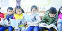 沪安全教育读本针对不同年龄阶段编制6册 幼儿也看得懂 - Sh.Eastday.Com