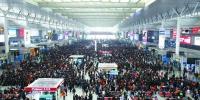 回溯春运历史 看上海是如何缓解春运难题的 - Sh.Eastday.Com