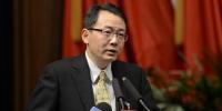 我校刘小兵教授当选第十三届全国人大代表 - 上海财经大学