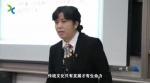 [澎湃新闻]走近交大名师——施索华[图] - 上海交通大学