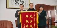 松江区侨务部门获赠为侨服务锦旗 - 人民政府侨务办