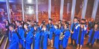 """[新民网]沪上""""海拔最高""""的毕业典礼[图] - 上海交通大学"""