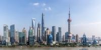 [上观新闻]上海干部群众热烈拥护习近平当选国家主席、中央军委主席:在伟大复兴的道路上不断前行[图] - 上海交通大学