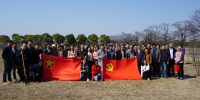 学校在奉贤校区组织开展植树增绿活动 - 华东理工大学