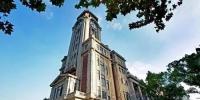 ▲上海历史博物馆外景 - 新浪上海