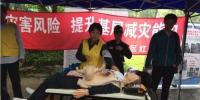 倾情红会事业 乐于人道奉献 - 红十字会